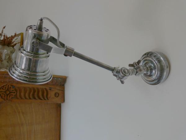 Applique projecteur en nickel chehoma d co atelier for Miroir atelier chehoma